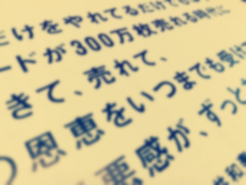 f:id:mori-no-kuma:20190222172736j:plain