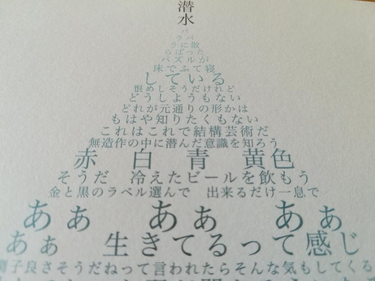 f:id:mori-no-kuma:20190321002745j:plain