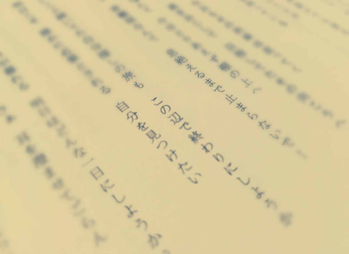 f:id:mori-no-kuma:20190323092843j:plain