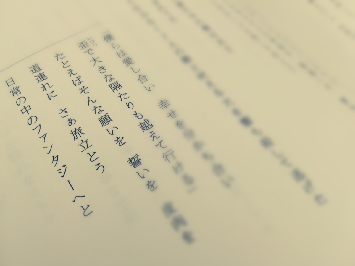 f:id:mori-no-kuma:20190402233216j:plain