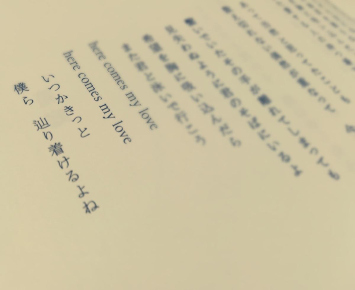 f:id:mori-no-kuma:20190411235437j:plain