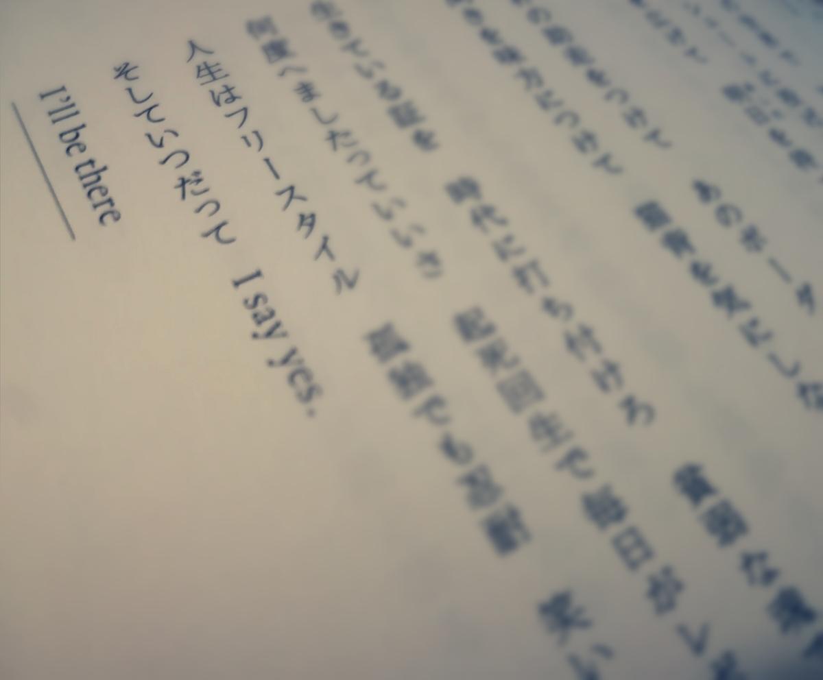f:id:mori-no-kuma:20190502005916j:plain