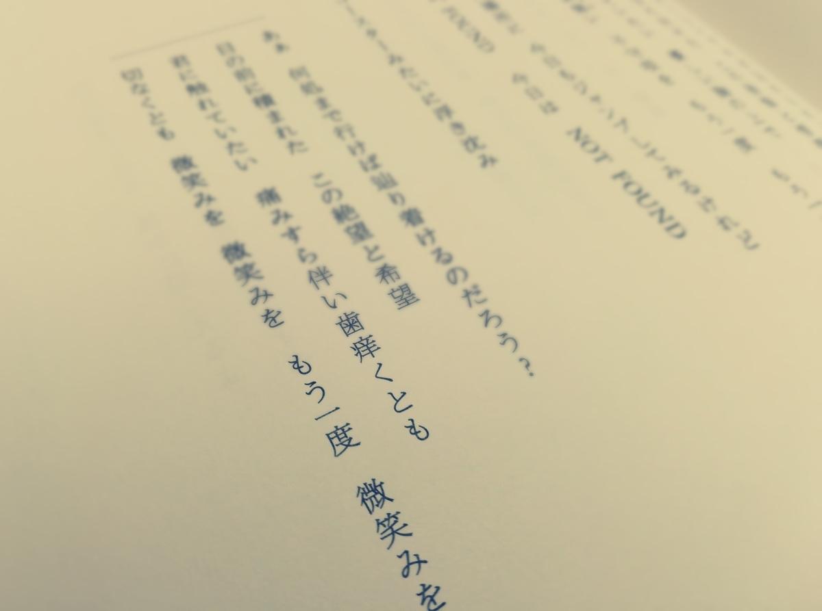 f:id:mori-no-kuma:20190507195938j:plain