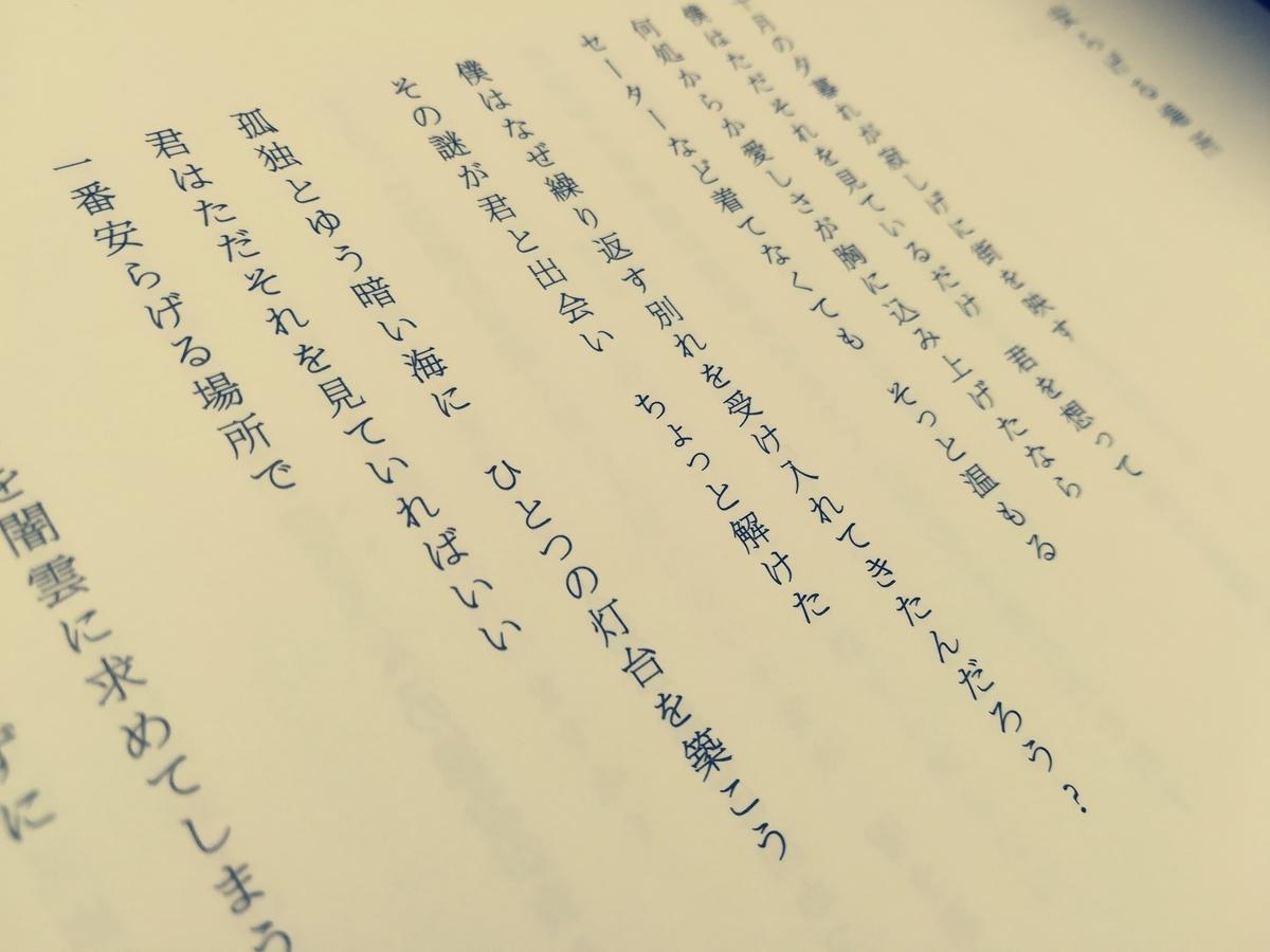 f:id:mori-no-kuma:20190507202508j:plain