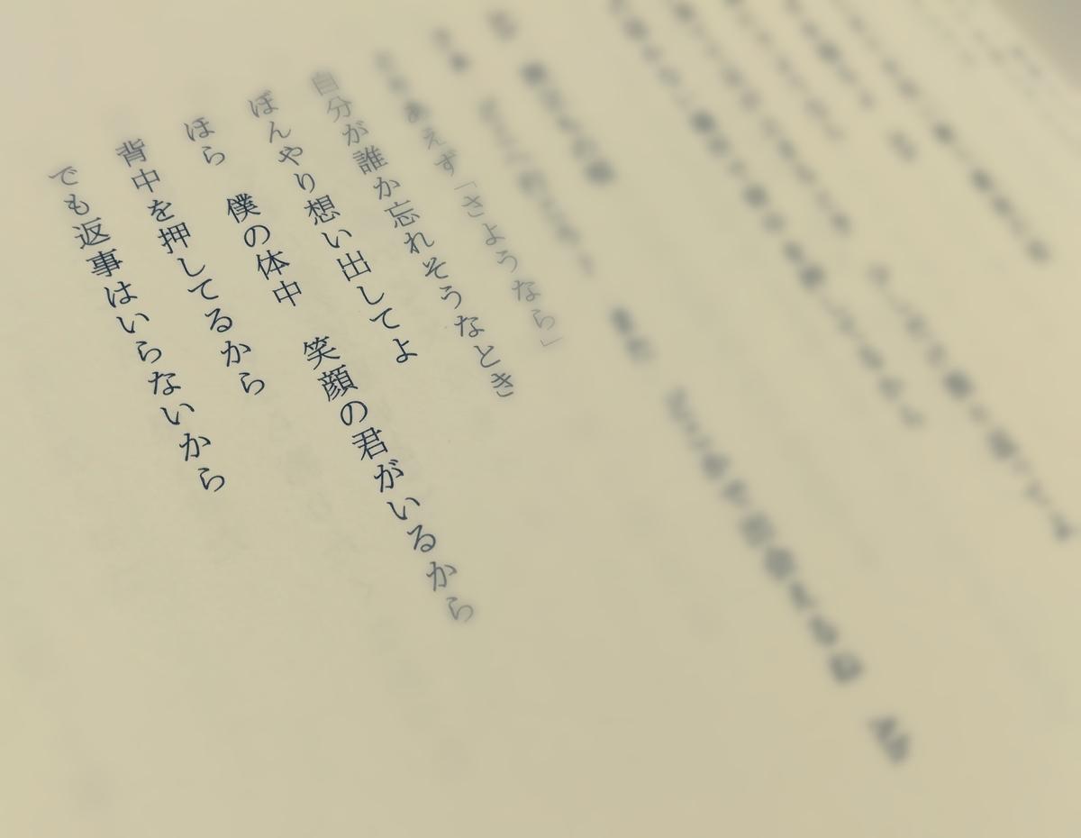 f:id:mori-no-kuma:20190531181659j:plain