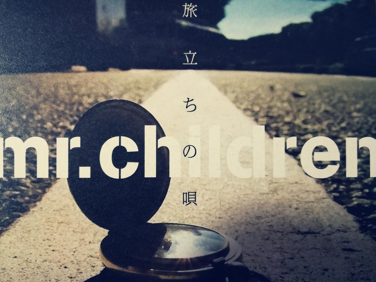 f:id:mori-no-kuma:20190531181721j:plain