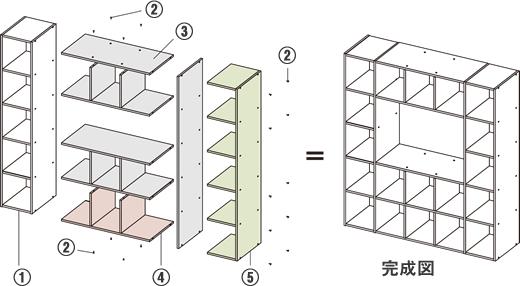 f:id:mori-no-kuma:20190723162005j:plain