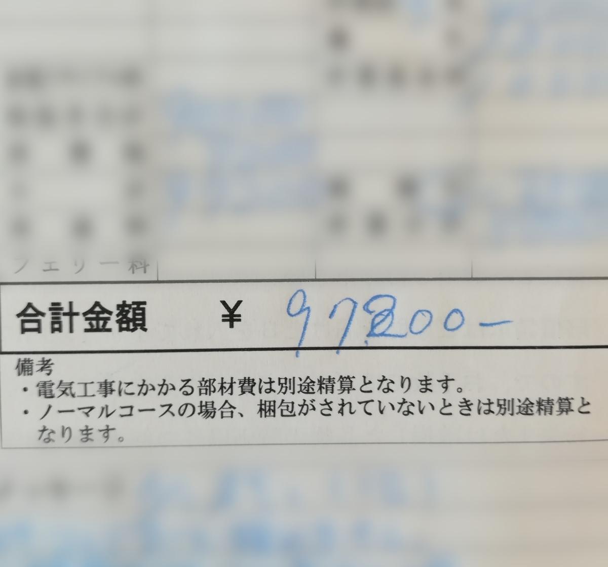f:id:mori-no-kuma:20190924225114j:plain