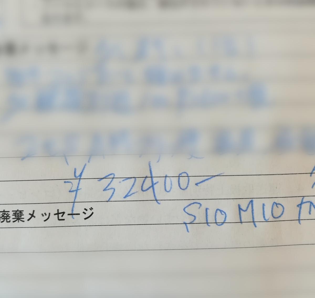 f:id:mori-no-kuma:20190924225116j:plain