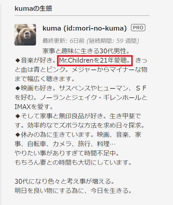f:id:mori-no-kuma:20191025131220p:plain