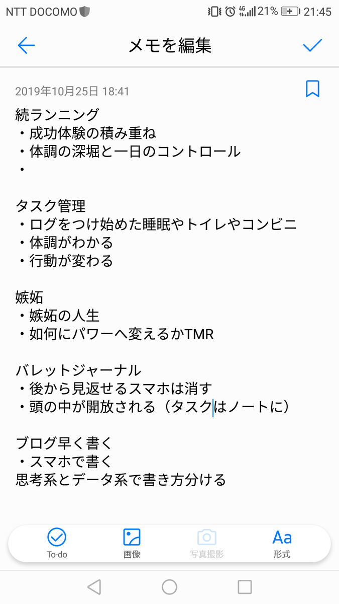 f:id:mori-no-kuma:20191027224828p:plain