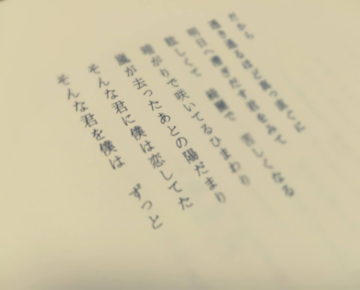 f:id:mori-no-kuma:20191028003223j:plain