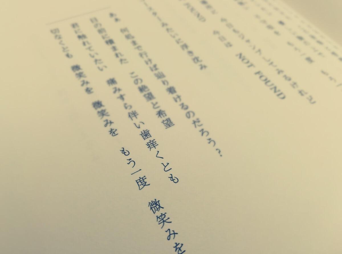f:id:mori-no-kuma:20191028005812j:plain