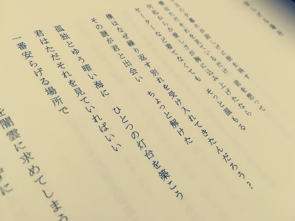 f:id:mori-no-kuma:20191028005820j:plain