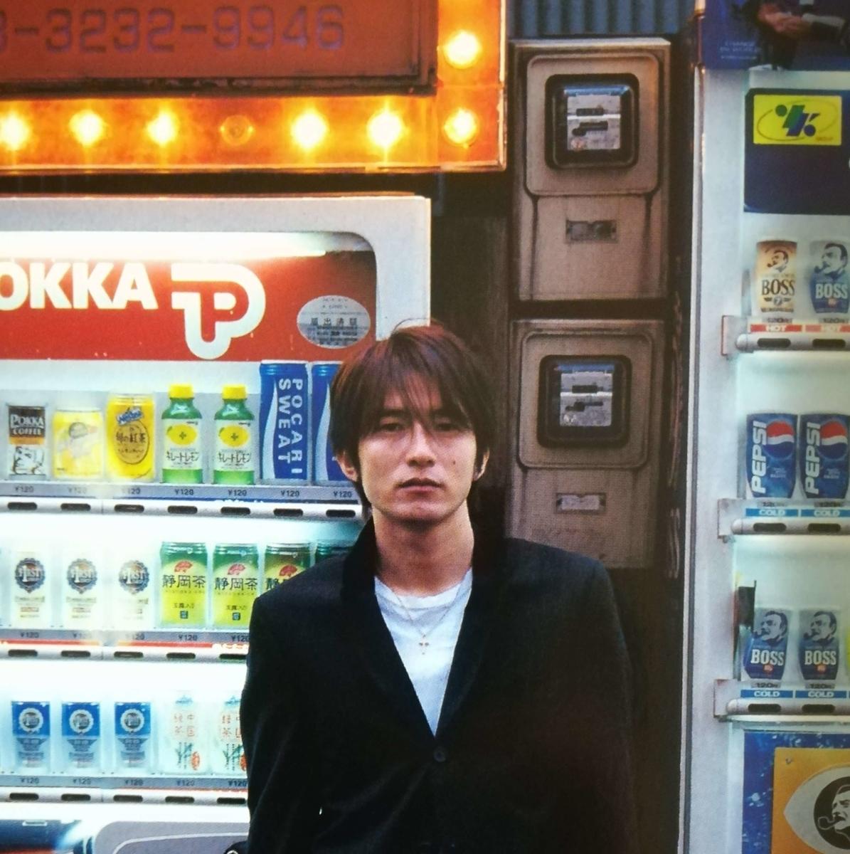 f:id:mori-no-kuma:20191126175135j:plain