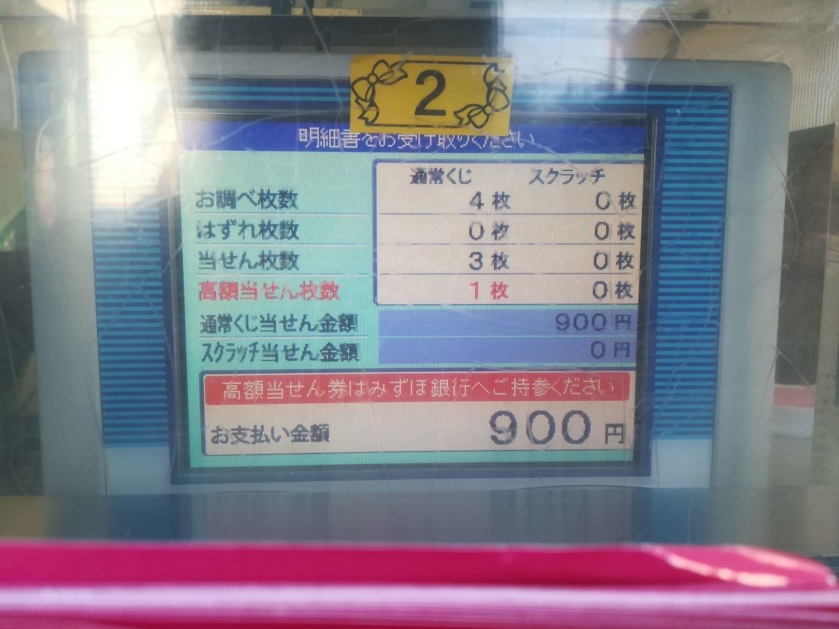 f:id:mori-no-kuma:20200205093014j:plain