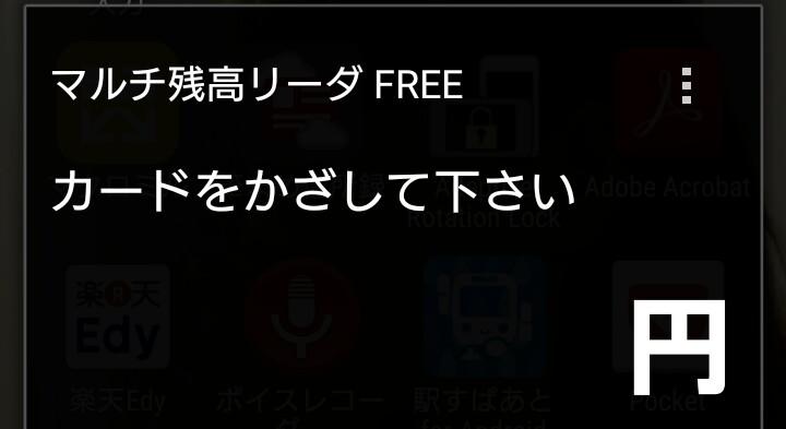 f:id:mori-sub-02:20170619191309j:plain