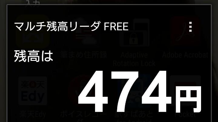 f:id:mori-sub-02:20170619191323j:plain