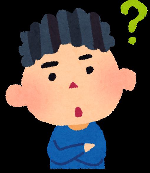 早稲田本庄高等学院について考える様子