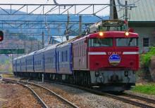 あけぼの 石川駅