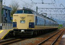 583系 石川駅 弘前さくらまつり号