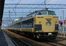 583系 弘前駅