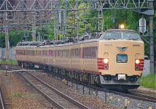485系 雷鳥 山崎駅