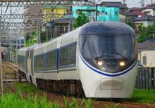 本厚木 愛甲石田 371系