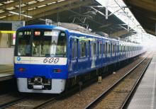 ブルースカイトレイン 京急600形 立会川駅