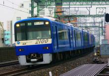 京急2100形 ブルースカイトレイン 京急鶴見駅
