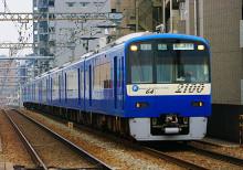ブルースカイトレイン 2100形 立会川駅
