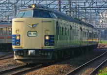 秋田車 583系 天理臨 府中本町駅 武蔵野線