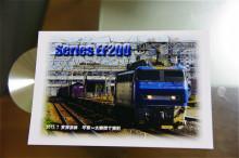 ポストカード EF200 901号機 東海道線 二宮 大磯