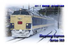 583系 ポストカード あいづライナー 喜久田駅 磐越西線