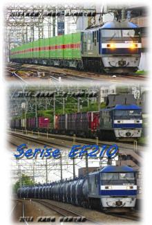 EF210 ポストカート 鉄道