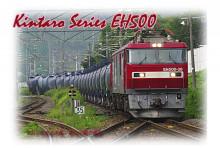 新白河 EH500 金太郎 東北本線