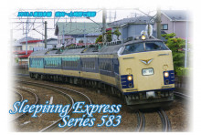583系 弘前さくらまつり号 鉄道写真 ポストカード 秋田 土崎 奥羽本線