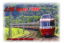 小田急 ロマンスカー LSE 7000形