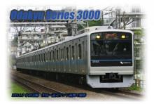 小田急線 3000形 生田 読売ランド前 ポストカード 鉄道