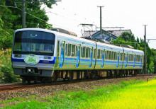 伊豆箱根鉄道 駿豆線 7000系 三島二日町 大場