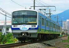 伊豆箱根鉄道 駿豆線 三島二日町 大場 7000系