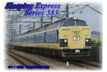 鉄道写真 ポストカード 583系 葛西臨海公園 わくわくドリーム号 京葉線