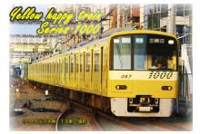 鉄道写真 ポストカード 販売 京急 1000形 イエローハッピートレイン 生麦
