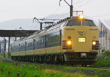 583系 弘前さくらまつり号 大館 下川沿 奥羽本線