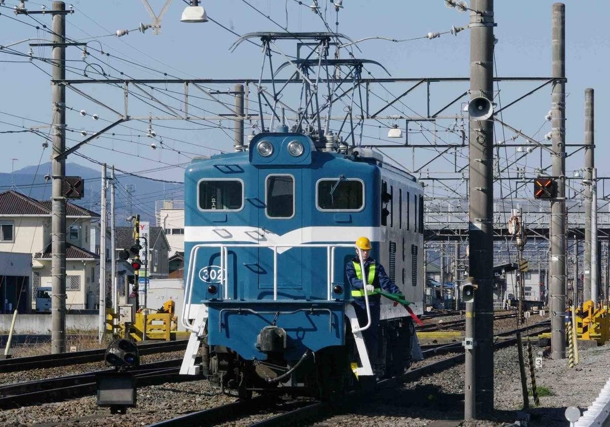 秩父鉄道 明戸 武川 撮影地 デキ105形 デキ302形 貨物列車 三ヶ尻 熊谷貨物ターミナル 単機