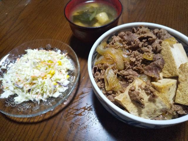牛丼 レシピ 新宿三丁目 新宿駅南口 【たつや】 男の料理 おうちごはん