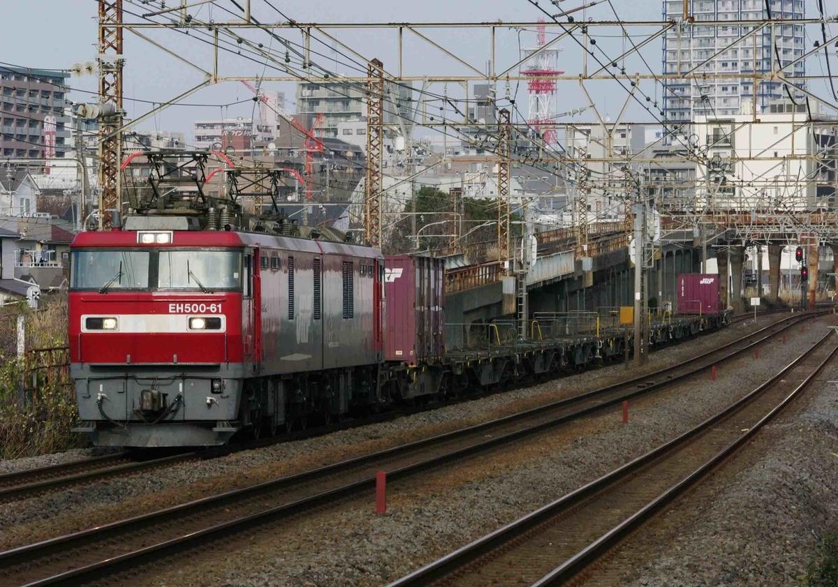 貨物列車 EF210 EF66-100 EH500金太郎 平塚 大磯  撮影地 東海道線 71レ 1097レ 2079レ 【赤パロマコンテナ】