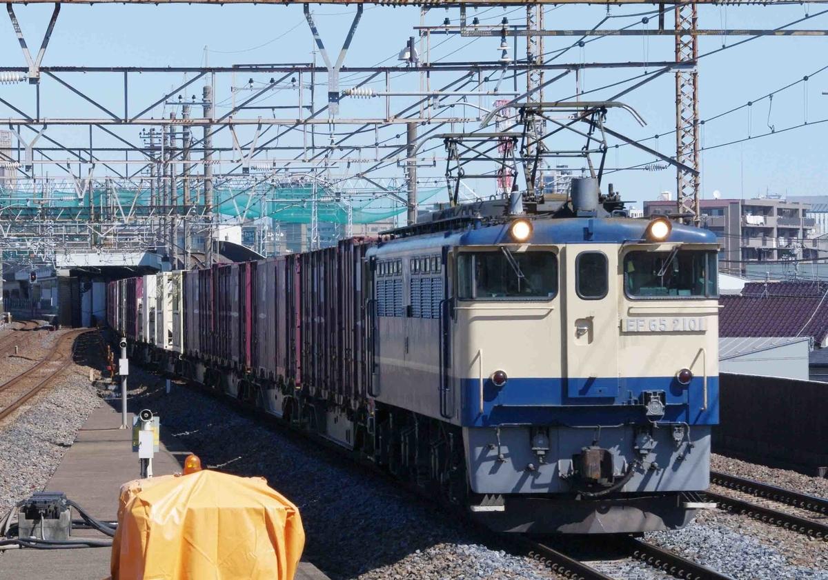 西浦和駅 東浦和駅 武蔵野線 撮影地 貨物列車 3月14日ダイヤ改正