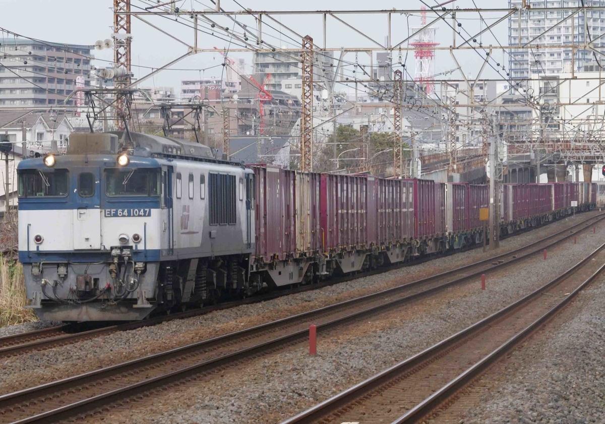 【EF66‐27】号機 ゼロロク ニーナ 平塚 大磯 貨物列車 東海道線 撮影地 EH500 EF64-1000 1097レ 2079レ 3075レ