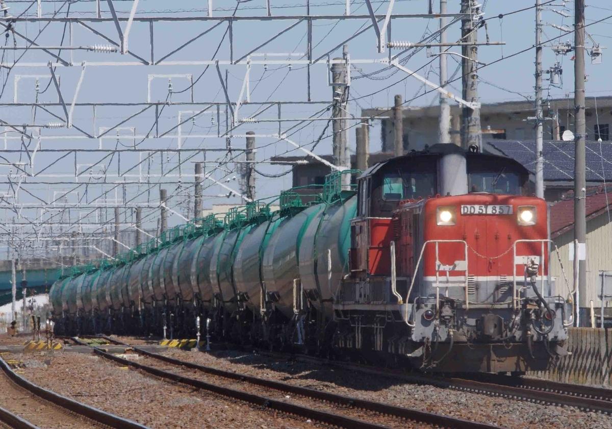 DF200 DF200-200 DD51  貨物列車 関西線 撮影地 313系 キハ75系 クレーマー 弥富駅